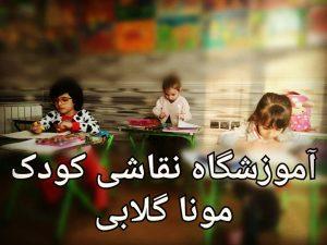نقش خانواده در بوجودآمدن خلاقیت کودک