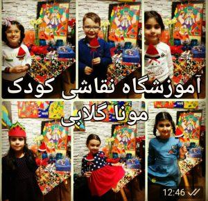 نقاشی کودک تهران منطقه سعادت آباد