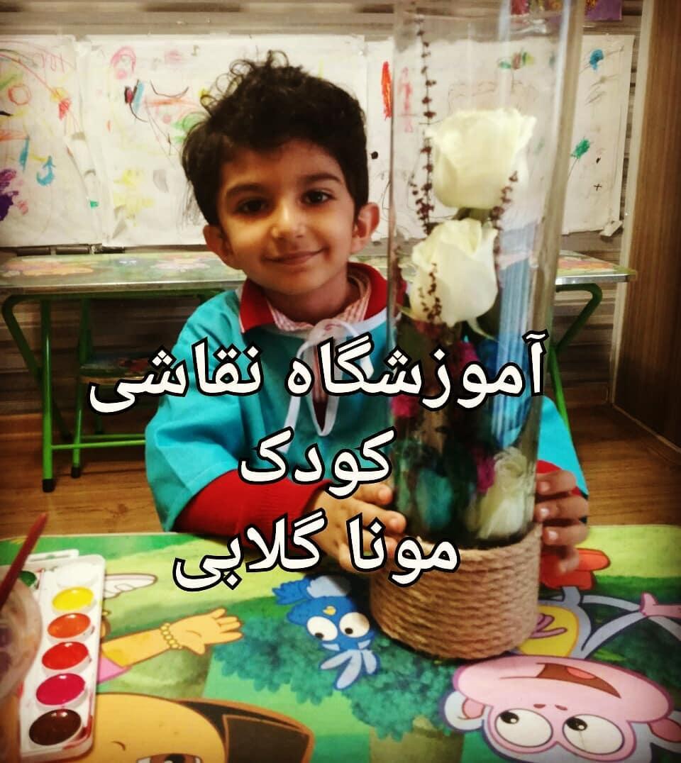 چرا کودک باید نقاشی بکشد؟