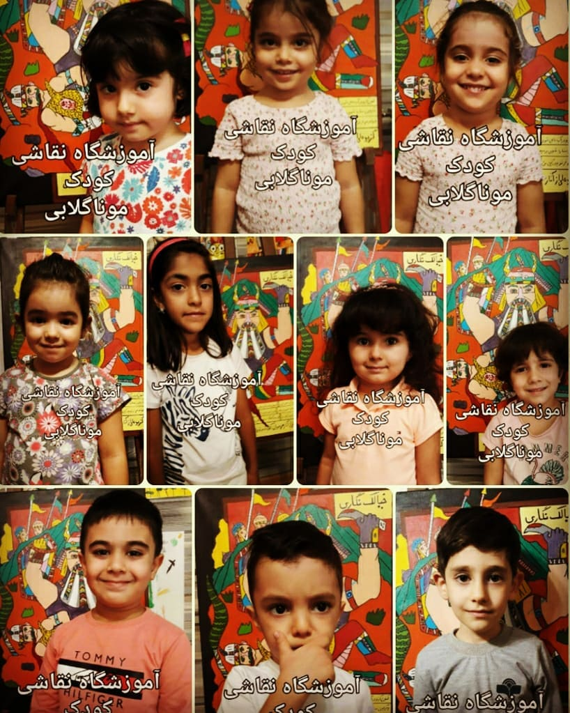 کودک در نقاشی جایزه احتیاج ندارد
