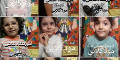 شناخت خلاقیت کودک نقاشی کودک