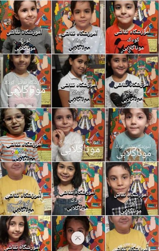 آموزشگاه نقاشی کودکان در آموزشگاه تخصصی نقاشی کودک مونا گلابی