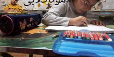آموزش نقاشی با خلاقیت برای کودکان