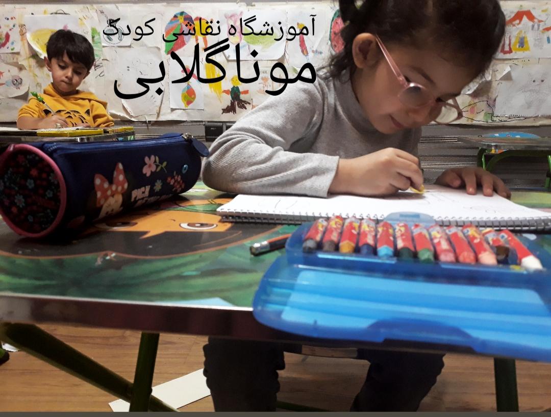 آموزش تخصصی نقاشی برای کودکان