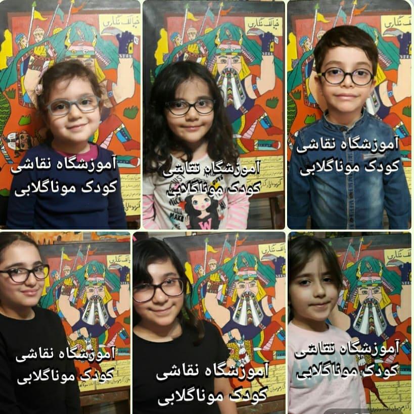 بهترین مربی نقاشی کودک مونا گلابی/شمال تهران/شمال غرب تهران/ایوانک/باغ فیض/شهران