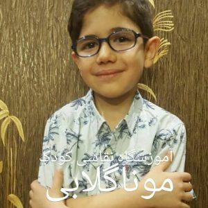 ثبت نام آنلاین نقاشی کودک موناگلابی