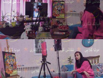 کلاس های آنلاین تخصصی نقاشی کودک ایران