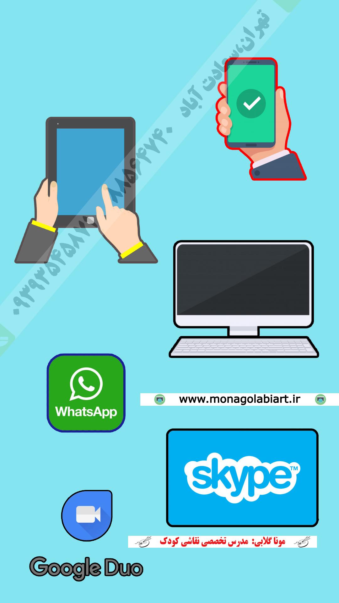 کلاس آنلاین نقاشی با گوشی موناگلابی