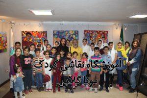 اختلاف های اجتماعی فرهنگی کودکان