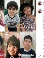 کلاس نقاشی آنلاین کودک