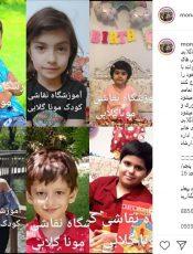بهترین آموزشگاه نقاشی کودک تهران
