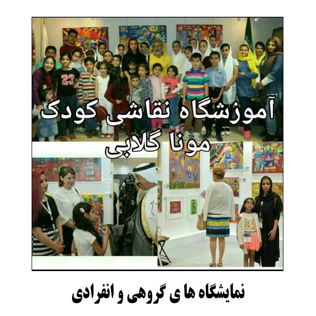 بهترین نقاشی کودک آنلاین در ایران